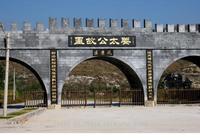 歷史上姜王后是姜子牙的女兒嗎?