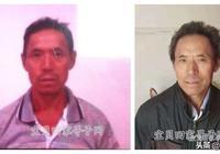 約1957年5月出生江西貴溪1960年6月被偷拐到上饒廣豐的佔溫順尋親