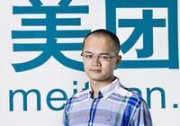 他和馬雲、馬化騰相愛相殺,靠美團網發家如今身價105億元