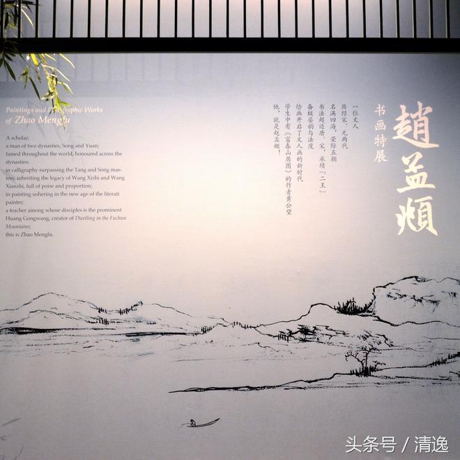 故宮博物院——趙孟頫書畫特展!