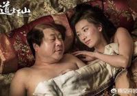 範偉和吳孟達誰的演技更好?