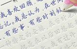"""一封小學生寫的""""請假條"""",出口成章,笑到肚子疼,但這字得練"""