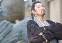 漢武帝的外祖父,竟然被劉邦親手所殺,一原因奠定大漢百年基業