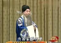 """(YY)京劇《洪洋洞》選段""""為國家""""1954年譚富英原唱 譚元壽配像"""