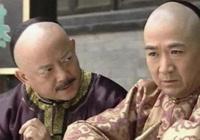 歷史上紀曉嵐與和珅的真實關係如何?別被電視劇給騙了