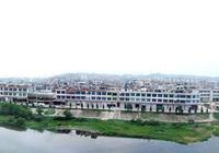 江西九江修水縣一個大鎮,是全國重點鎮,擁有兜率寺景區
