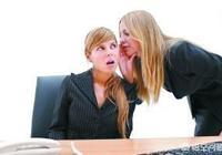 面對脆弱的職場友情,該如何相處?