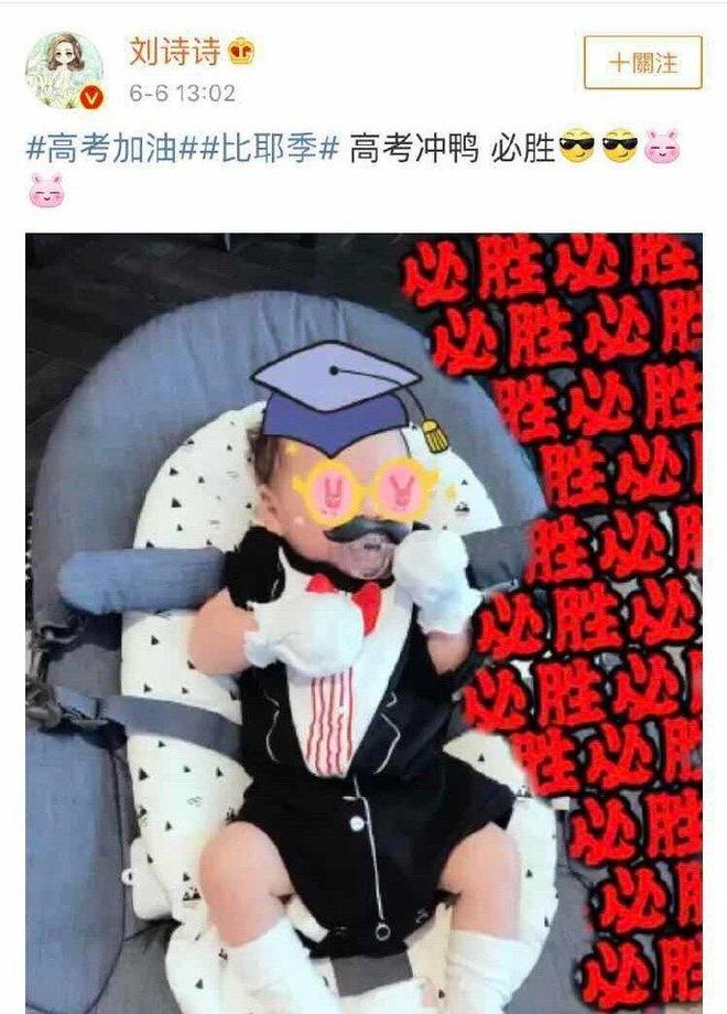 劉詩詩首次晒寶寶的照片 若曦和四爺的小辛巴終於和大家見面了