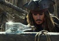 《加勒比海盜5》傑克船長喝了口酒說:咱下部再見…… 心生簡評
