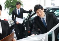 4S店的庫存車、試駕車、展示車這麼便宜,你真的會買嗎?