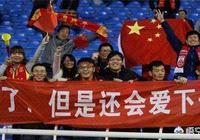 中國獲得2023年亞洲盃舉辦權,有多少人願意去看亞洲盃?