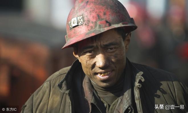 鏡頭下的煤礦工人,工資雖高危險大,挖煤升井後一般認不出同事