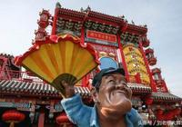 """每晚八點來北京前門劉老根大舞臺,你會被喜劇大咖""""翻牌""""哦!"""