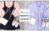 20款休閒「韓系連衣裙」絕對有一款適合你!約會的時候最適合穿!