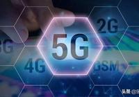 5G是什麼?5G能做什麼?5G在未來將帶來什麼?