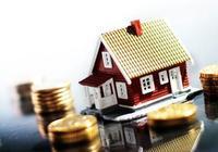 溫哥華和多倫多的房價怎麼樣?