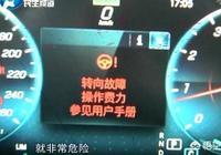 鄭州女車主奔馳車維權續:已收到4S店車款退還短信,餘下幾萬將陸續退還;此前提車不到一天就轉向失靈。你怎麼看?
