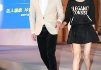 陸毅鮑蕾夫婦出席某活動現場,網友:鮑蕾的短髮和短裙都很驚豔!