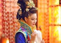 被武則天軟禁的兩個公主,義陽公主和宣城公主,本是蕭淑妃的女兒