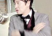 李光洙搞笑動圖,不會搞笑的模特不是好演員!