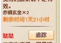 夢幻西遊:玩家15萬元買無級別以為大賺!網友卻說他虧了10W!