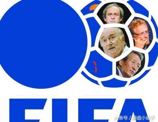 足球的名義—足球史上的腐敗