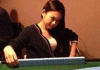 """女 子打 麻 將3個 月 贏7 萬多,兜 裡放""""一""""寶,很 靈!"""