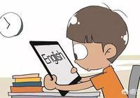你家會給上小學的孩子配手機嗎?怎樣控制小孩子玩手機上癮?