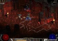 為什麼說暗黑2是一款經典的老遊戲?這幾個機制放到現在也很超前