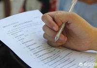 如果做一個大學生家長調查問卷,需要設計哪些問題?