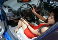 廣州國際汽車展覽會
