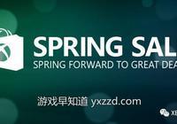Xbox春季促銷重點中文遊戲名單公佈 含《荒野大鏢客:救贖2》《皇牌空戰7》《戰地5》《刺客信條:奧德賽》