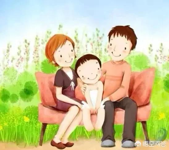 父母的愛情會直接影響到下一代對愛情的態度嗎?