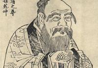 酉陽雜俎白話解說:老子的相貌特徵