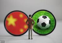 週日足球分析029意甲:卡利亞里VS烏迪內斯