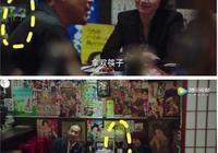 搞笑穿幫:陳道明的老卓叫洛洛拿筷子,可是他旁邊就是筷籠啊,老戲骨就是任性!