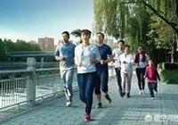 每天早上跑步半小時或者練三次八段錦,哪種方法強身健體的效果更好?