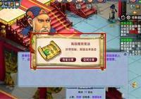 夢幻西遊:玩家開4.5億祈福寶箱換獸決,領獎後表示一切太過夢幻