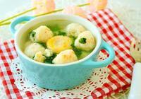 手工魚丸蔬菜湯的做法