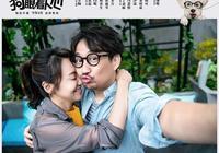 沙溢一家四口首次合體演電影 黃磊閆妮扮夫婦