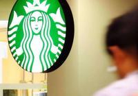 星巴克的咖啡原材料都是哪裡的?