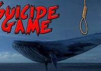 藍鯨!藍鯨!這只是一個自殺遊戲?