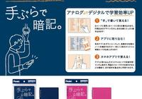 這些創意文具你都有了嗎?日本文具BEST10推薦!