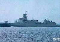 055型驅逐艦之後,下一代驅逐艦會是怎樣的存在?