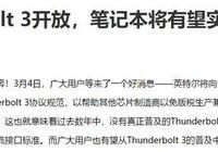 萬元級專業顯示器到底什麼素質?明基PD2720U測評!