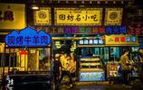 #吃在四海八方# 來西安過大年,朋友推薦回民街
