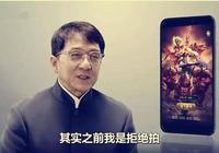 前中國最年輕富翁被抓,戳穿了國內遊戲行業的金融騙局