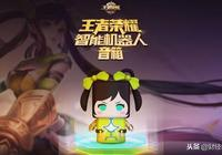 機器人陪玩,中國遊戲產業新的風口?