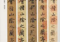 很多人都沒發現古代書法大家臨摹碑帖的訣竅!