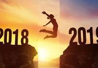 2019早安正能量心語:一定要活出更加漂亮的自己
